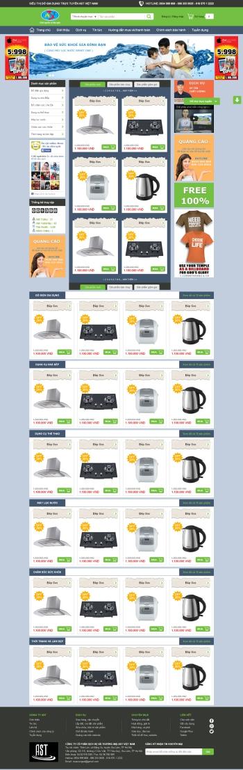 Thiết kế web thương mại điện tử - Mẫu 2
